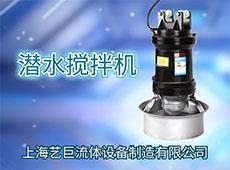 上海藝巨流體設備制造有限公司