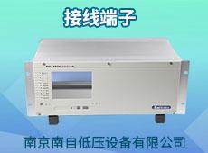 南京南自低压设备有限公司