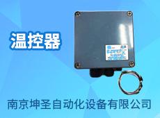 南京坤圣自动化设备有限公司