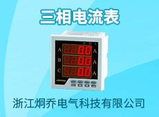 浙江炯乔电气科技有限公司