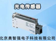 北京奥智强电子科技有限公司