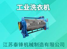 江蘇泰鋒機械制造有限公司
