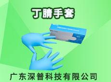 广东深普科技有限公司