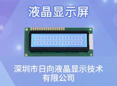 深圳市日向液晶显示技术有限公司