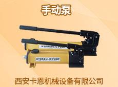西安卡恩機械設備有限公司