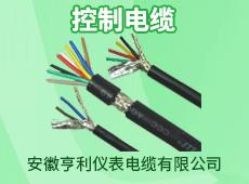 安徽亨利仪表电缆有限公司
