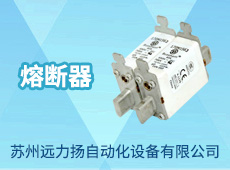 蘇州遠力揚自動化設備有限公司