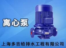 上海多吉给排水工程有限公司