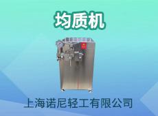 上海諾尼輕工機械有限公司