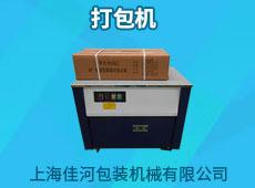 上海佳河包裝機械有限公司