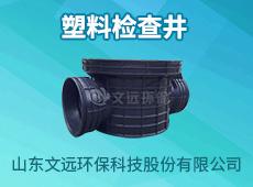 山東文遠環保科技股份有限公司