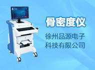 徐州品源電子科技有限公司