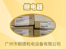 广州市朝德机电设备有限公司