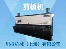 川振机械(上海)有限公司