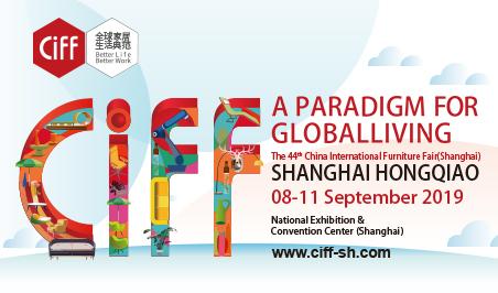 2019上海家具展