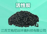 江蘇艾格尼絲環境科技有限公司