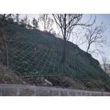山體滑坡防護網