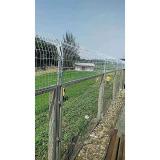 鐵路防護柵欄