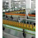 飲料生產設備