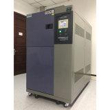 高低溫衝擊試驗箱