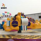 新型游乐北京赛车