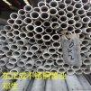 304不锈钢工业管,不锈钢工业管报价