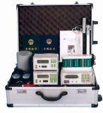 埋地管道外防腐層狀況檢測儀 (SL-2098)