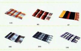 真丝绒围巾(BNP606)
