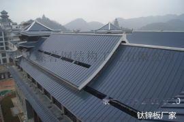 湖南钛锌屋面板生产厂家YX25-330型