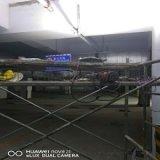 南京市地下綜合管廊伸縮縫堵漏 漏水處理補漏方案