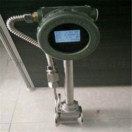 东莞蒸汽流量计远传式蒸汽流量计
