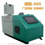 相框手動噴膠機,醫療箱塗膠機,上海熱熔膠機廠家