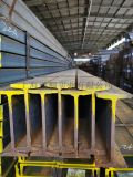 低合金工字鋼對照表Q235B