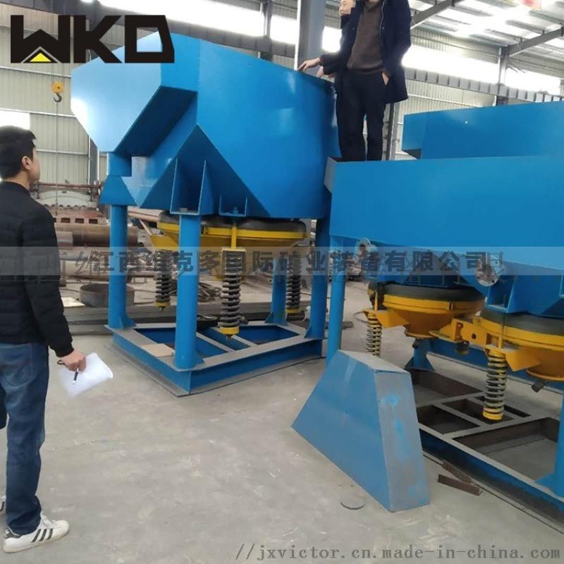铜矿选矿设备 铅锌矿重选小型跳汰机 锯齿波跳汰机