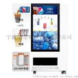 24小時候自動販賣機 無人飲料機 夏天冰飲料售貨機