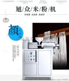 不锈钢米线机多功能米线机全自动米线机