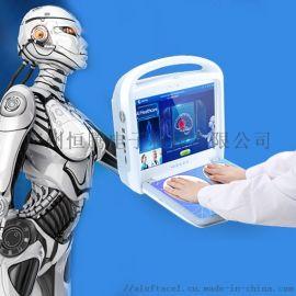 欧智医云AI健康机 便携健康检测仪 智能健康仪