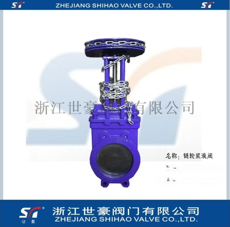 鏈輪刀閘閥 鏈條刀形閘閥 PZL73X-10