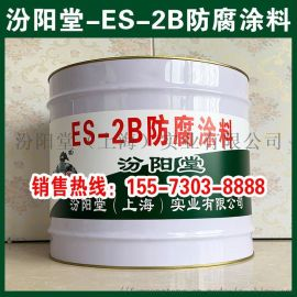 ES-2B防腐塗料、良好的防水性、耐化學腐蝕性能