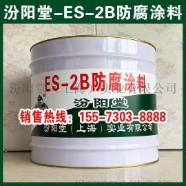 ES-2B防腐涂料、良好的防水性、耐化学腐蚀性能