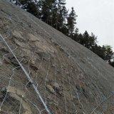 邊坡防護網cad 邊坡防護網cad