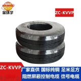 金环宇二芯阻燃屏蔽控制电缆ZC-KVVP2X6