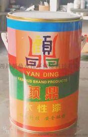 丙烯酸聚氨酯磁漆 成都颜鼎磁漆