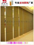 深圳活动隔断,活动屏风,办公室折叠门厂家