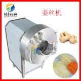 销售台湾小型切姜丝姜片机,厨房切片切丝机