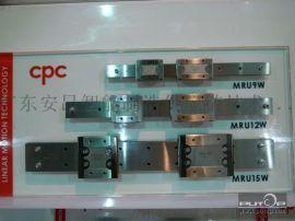 东莞CPC微型直线导轨HR35ML代理经销 型号全