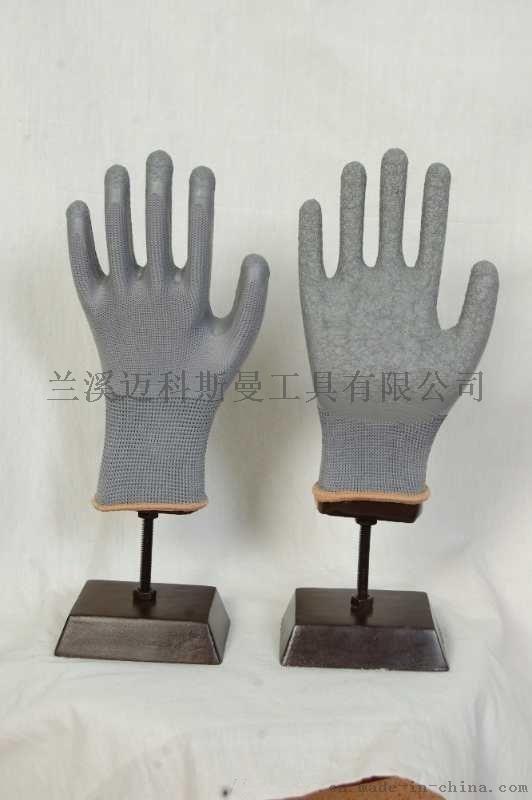13針丁腈勞保手套 防護手套