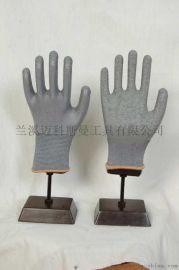 13针丁腈劳保手套 防护手套