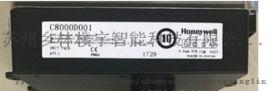 二氧化碳变送器 C8000W001
