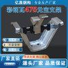 475彩鋼瓦抗風固定壓條 475角馳支架 堅固耐用